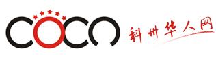 科罗拉多州华人网